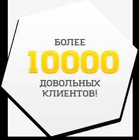 Металлические двери Витебск купить